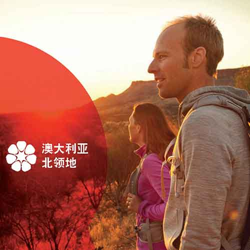 Chinese – Northern Territory 50 page Investment booklet