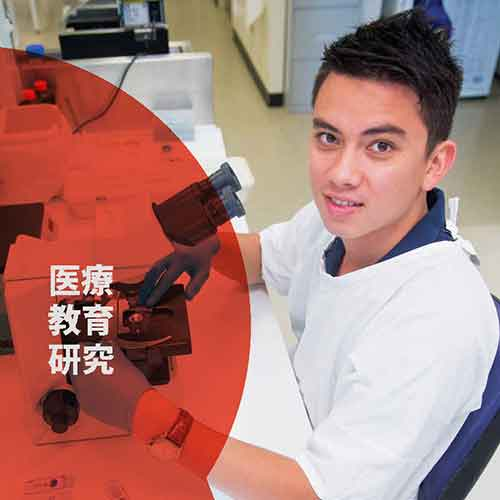 Japanese – Northern Territory 50 page Investment booklet