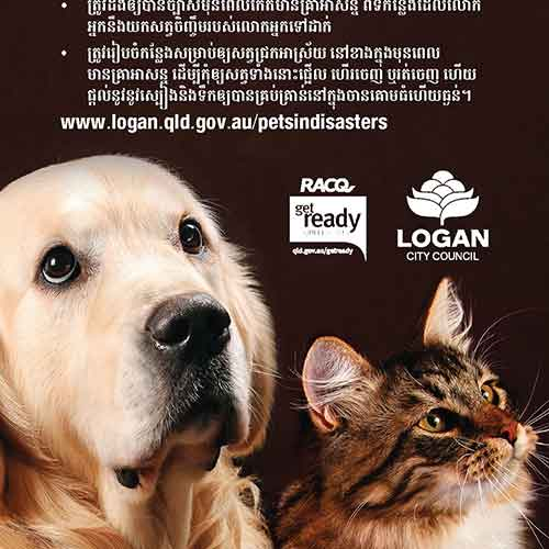 Khmer – Disaster Management Ads – Council Disaster Management Advertisement