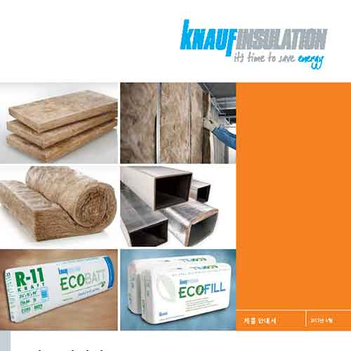 Knauf Earthwool Brochures Korean